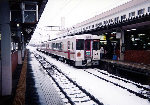 キハ110系特急秋田リレー号
