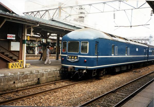 24系寝台特急日本海
