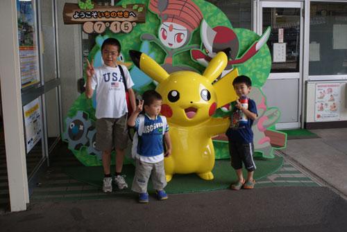 一ノ関駅にて