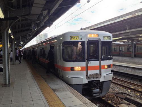 名古屋駅にて